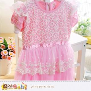 【魔法Baby】精緻蕾絲女童洋裝 連身裙(k40111)