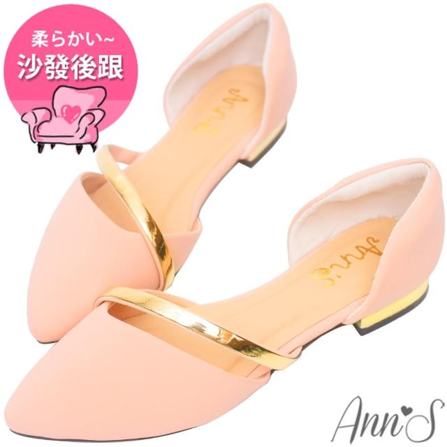 【Ann'S】名媛氣質-金色斜帶側空尖頭鞋(粉)