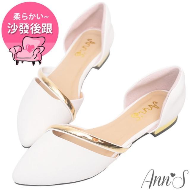 【Ann'S】名媛氣質-金色斜帶側空尖頭鞋(米白)