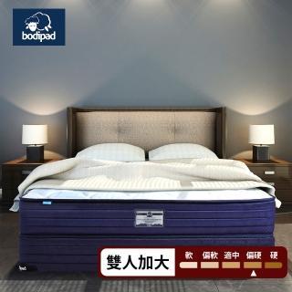 【bodipad 寶倍得】Steady 舒適硬 連結式彈簧床墊-雙大6尺