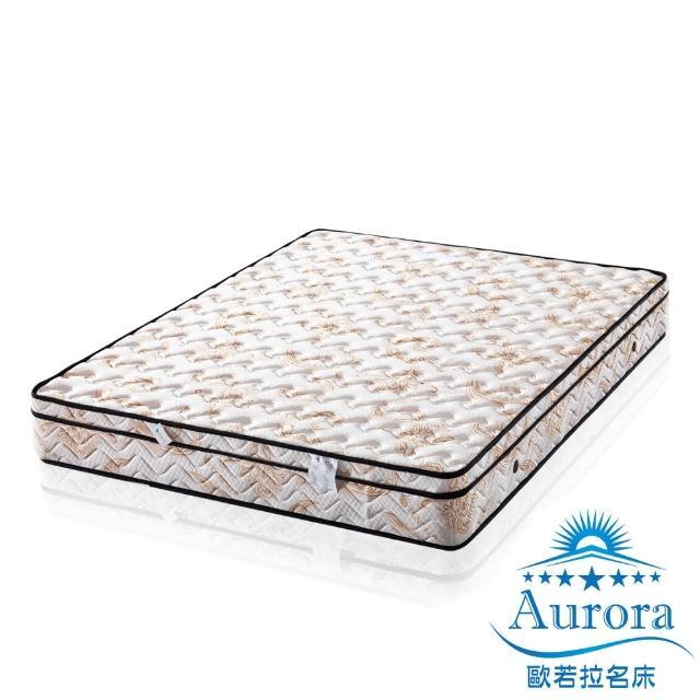 【送透氣舒柔枕x1】歐若拉名床 三線防蹣抗菌天絲棉布料獨立筒床墊-單人特大4尺
