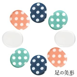 【足的美形】彩點系列-布面矽膠圓點貼(4包)