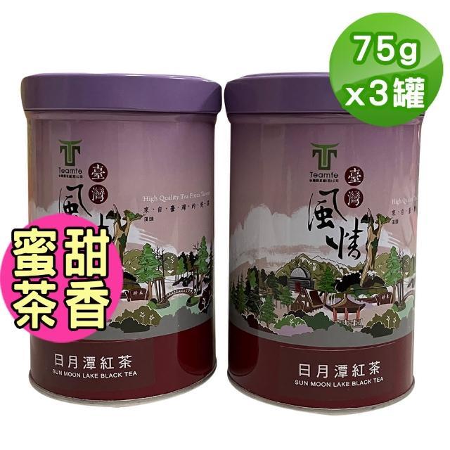 【TEAMTE】阿里山焙香烏龍茶(150g/真空包裝)
