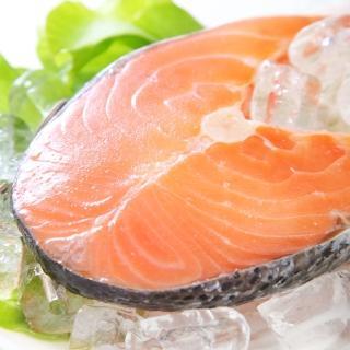 【華得水產】松板鮭魚片9件組(200g/片)
