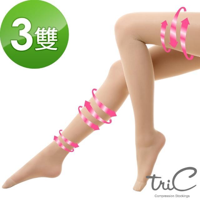 【Tric】台灣製 140Den包趾壓力褲襪 三雙(壓力襪/顯瘦腿襪/健康襪/彈力襪/絲襪褲襪)超值推薦