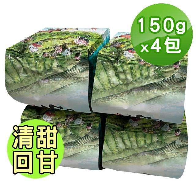 【TEAMTE】杉林溪金萱烏龍茶(600g/真空包裝)