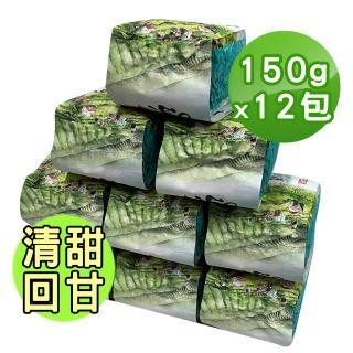 【TEAMTE】杉林溪金萱烏龍茶(150g/真空包裝)