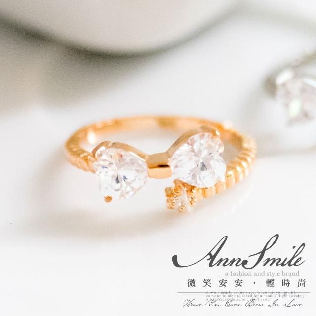 【微笑安安】晶亮雙愛心鋯石蝴蝶結白鋼戒指 尾戒(2色)