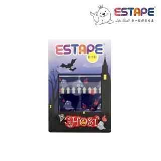 【ESTAPE】隨手貼OPP搞怪卡(哀怨幽靈)