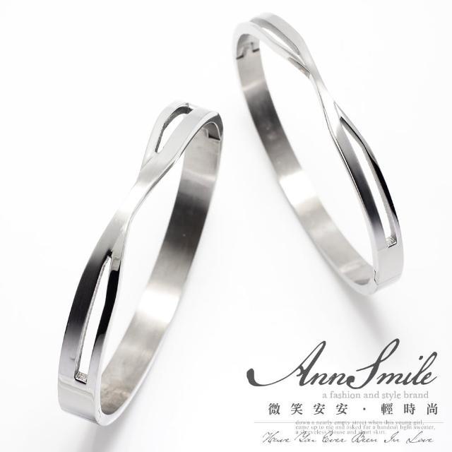 【微笑安安】時尚鏤空交錯白鋼易扣式手環(2款)