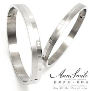【微笑安安】經典半霧半亮螺絲造型白鋼易扣式手環(2款)