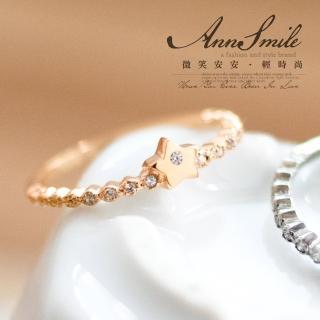 【微笑安安】綴鑽星星半圈精雕白鋼細版戒指尾戒(2色)