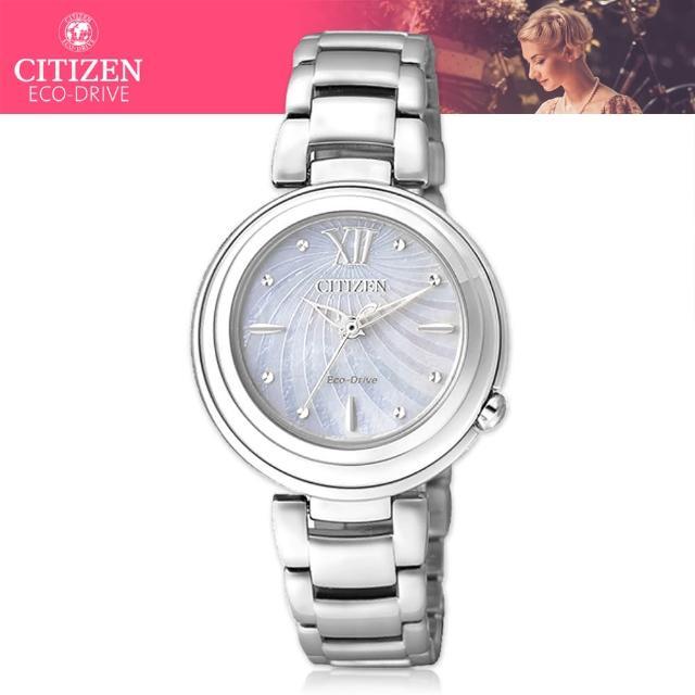 【CITIZEN 日系星辰】銀系列 光動能 晶鑽款 貝面盤 不鏽鋼女錶(EM0331-52D)