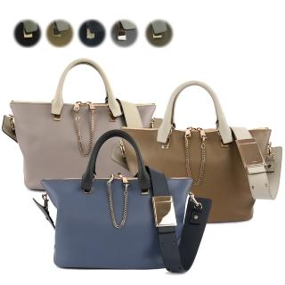【CHLOE】Baylee Small two-tone tote小牛(5色)