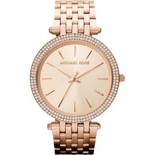 【Michael Kors】光耀晶鑽都會腕錶-玫瑰金(MK3192)
