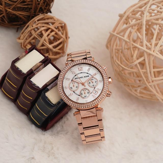 【Michael Kors】美式奢華晶鑽三眼計時腕錶-玫瑰金x珍珠貝(MK5491)
