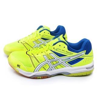 【Asics】男款GEL-ROCKET 7 運動鞋(B405Q-0701-黃)