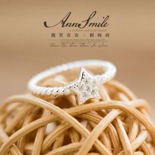 【微笑安安】晶鑽星星迴旋戒環925純銀戒指尾戒