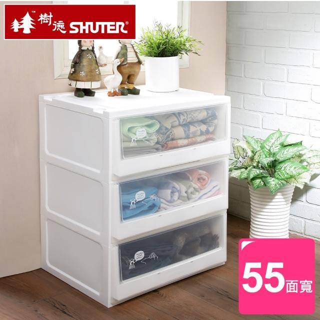 【樹德SHUTER】超大積木系統式3抽收納櫃(108L)