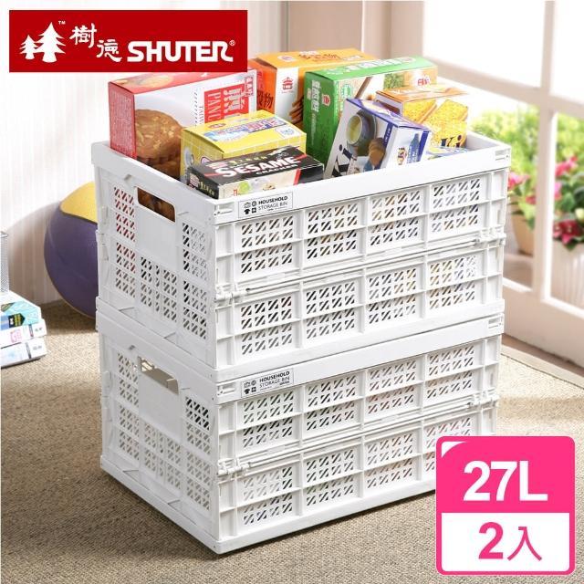 【樹德SHUTER】樂活耐重折疊收納籃27L(2入)