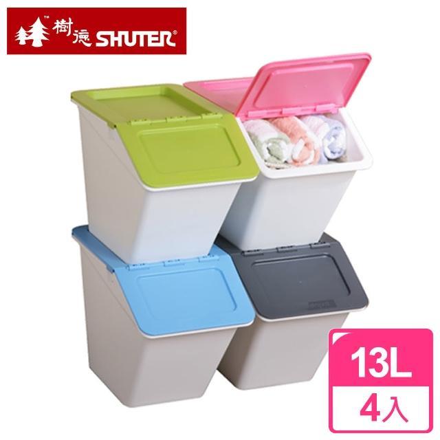 【樹德SHUTER】糖果屋可疊隙縫式收納箱13L(4入)