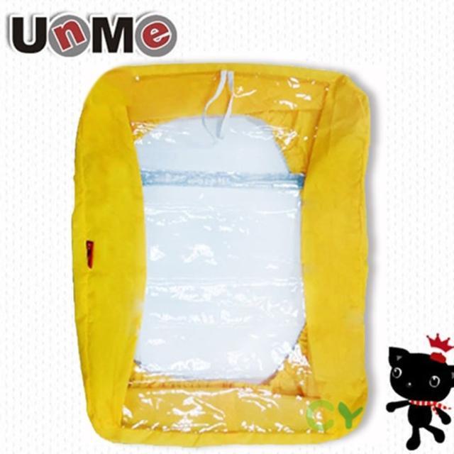 【勤澤軒】UnMe後背書包雨衣套(黃色)