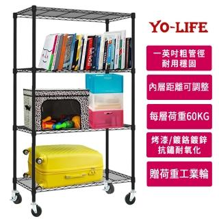 【yo-life】鐵力士四層置物架-銀黑任選-附三英吋工業輪(91x46x180cm附三英吋工業輪)