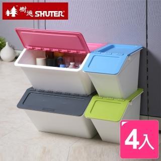【樹德SHUTER】糖果屋可疊式收納箱30L+13L_4入(搶)