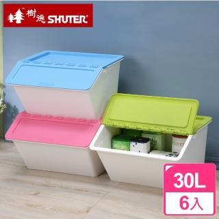 【樹德SHUTER】糖果屋可疊加寬式收納箱30L_6入(搶)
