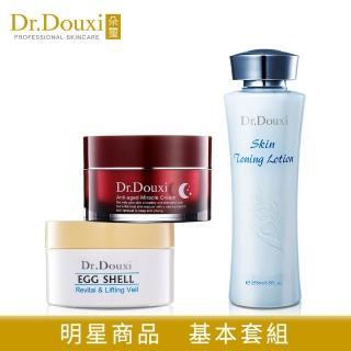 【Dr.Douxi 朵璽】薏沛健康機能水255ml+卵殼膜100g+熬夜霜50ml(明星三件組)