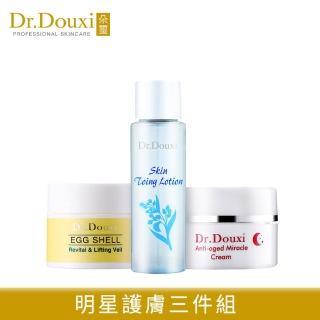 【Dr.Douxi 朵璽】薏沛健康機能水30ml+卵殼膜20g+熬夜霜10ml(3件組)