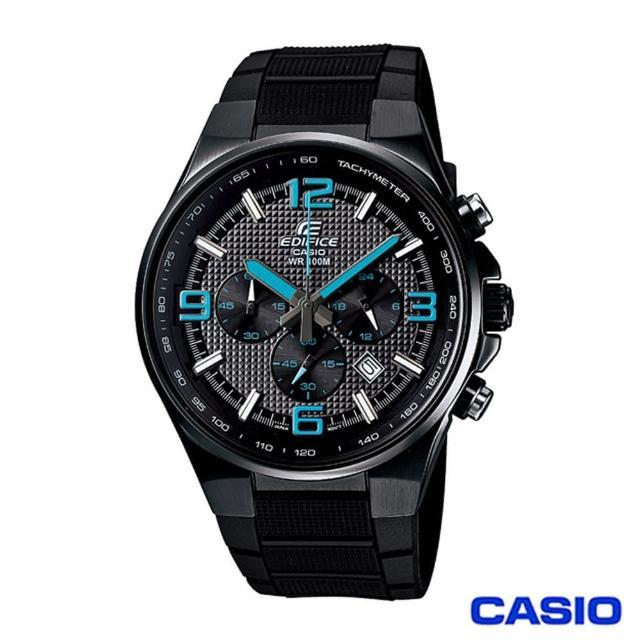 【CASIO卡西歐】EDIFICE賽車經典三針三圈計時橡膠腕表(EFR-515PB-1A2)