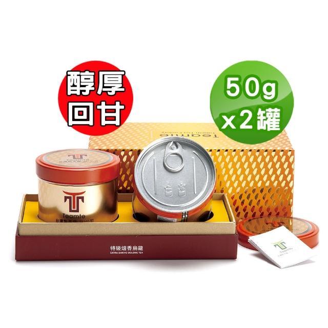 【TEAMTE】杉林溪凍頂烏龍茶(300g/真空包裝)