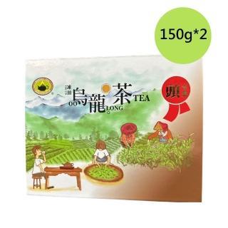 【TEAMTE】阿里山蜜香烏龍茶(600g/真空包裝)