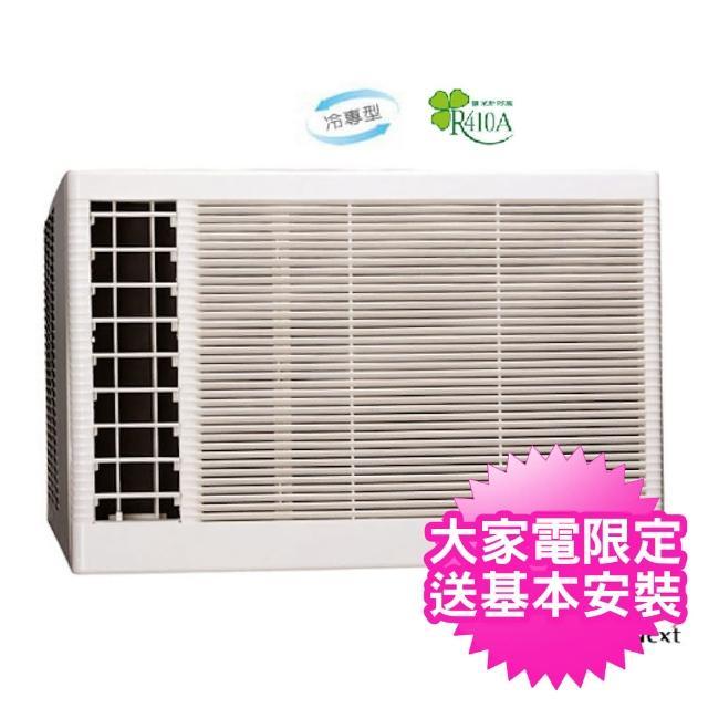 【日立HITACHI】好禮六選一 3坪左吹窗型冷氣(RA-22TK)