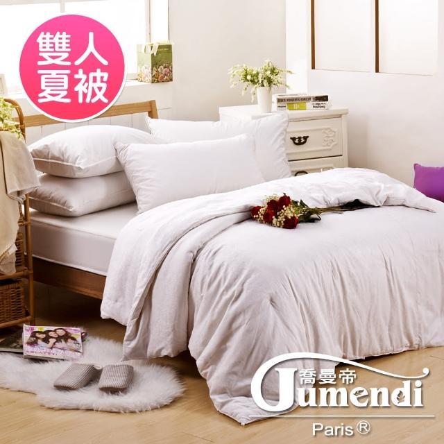 【法國Jumendi-溫柔宣言】鑽石級雙人手工純長纖蠶絲夏被1.8kg