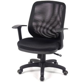 【aaronation愛倫國度】愛倫國度 - 辦公室久座專用電腦網椅(i-143TGA)