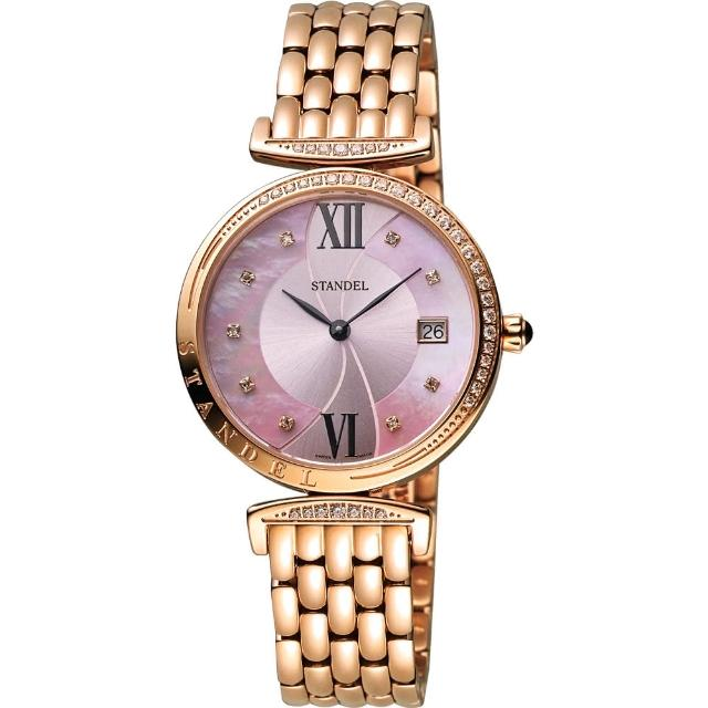 【Standel】Luxury 詩丹麗極光系列真鑽女錶-珍珠貝x玫塊金(5S1501-121DRG-PM)