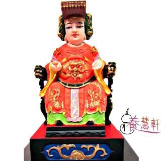 【養慧軒】金剛砂陶土精雕佛像 媽祖娘娘(彩繪 含底座)