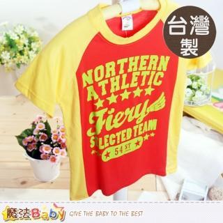 【魔法Baby】台灣製大童短袖T恤(k40340)