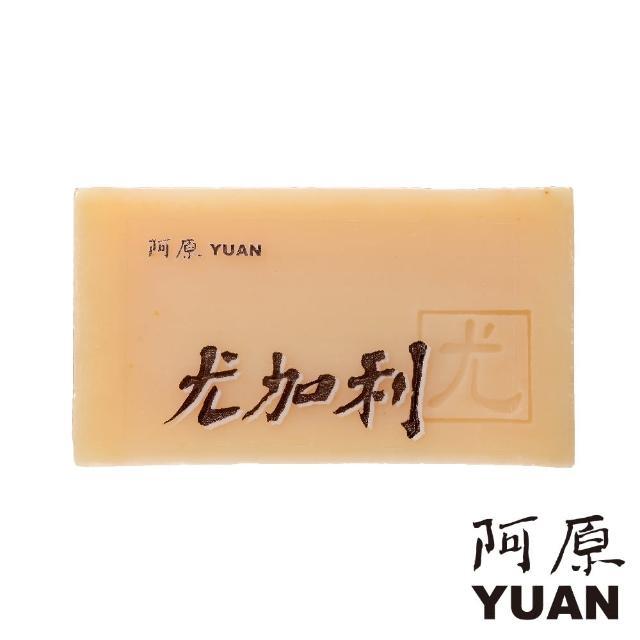 【阿原肥皂】尤加利皂-暢通毛孔放鬆紓壓(問題肌膚)