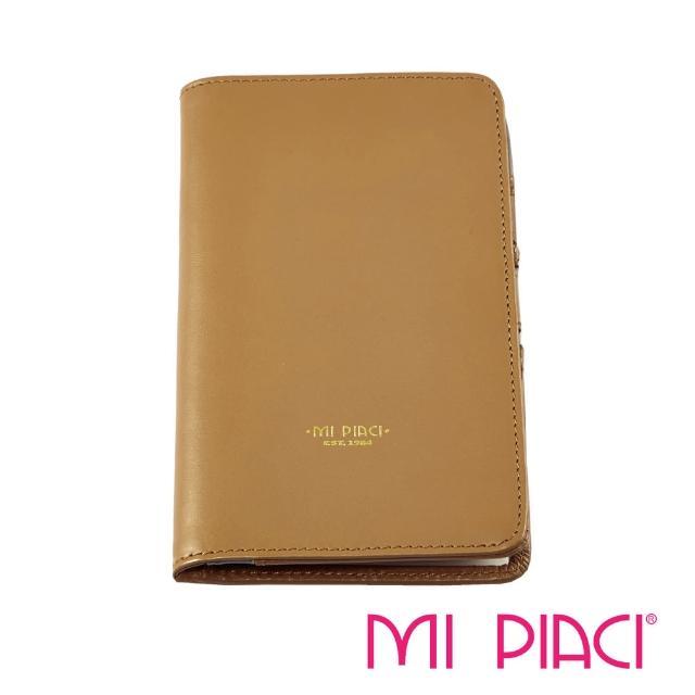 【Mi Piaci】Jet Set系列-護照夾-皮款(1085306-奶茶色)