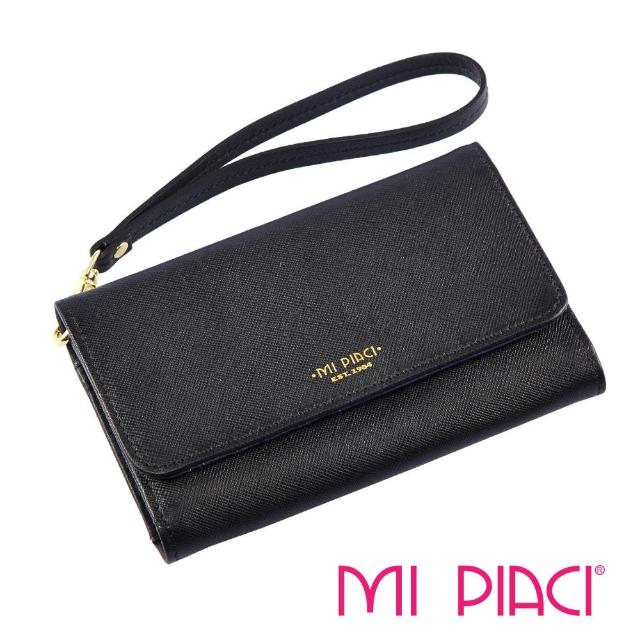 【Mi Piaci革物心語】Jet Set系列-手機零錢包-皮款(1085104-黑色)