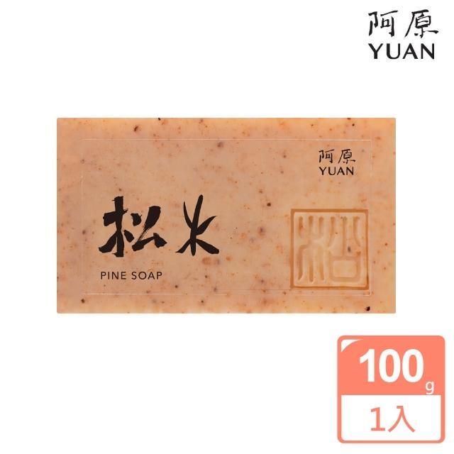 【阿原肥皂】松木皂-寧靜安撫舒壓解勞(全膚質適用)