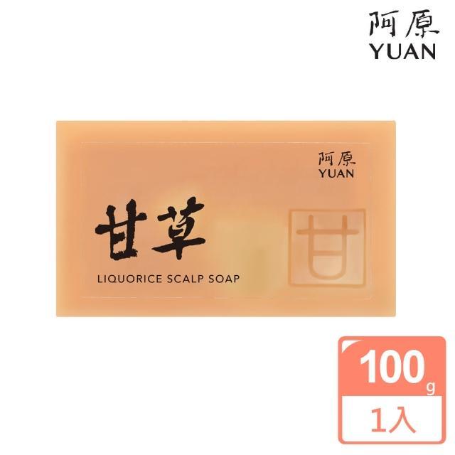 【阿原肥皂】甘草洗頭皂-調理頭皮暢通毛囊(油性頭皮)