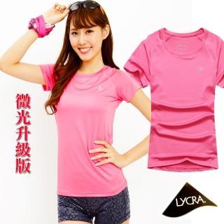 【戶外趣】愛爾蘭品牌 女款萊卡彈力反光排汗衣(C632321-粉紅 歐規)