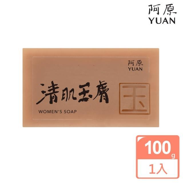 【阿原肥皂】清肌玉膚皂-青草特調健康光采(油性/體味困擾)