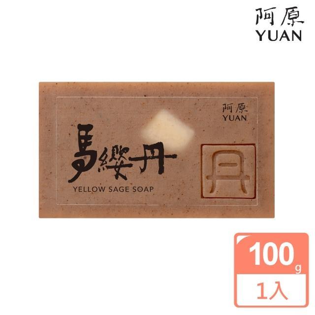 【阿原肥皂】馬櫻丹皂-淨化肌膚清爽緊緻(問題肌膚/季節變換)