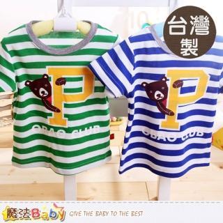 【魔法Baby】台灣製男寶寶夏季短袖T恤(k40678)