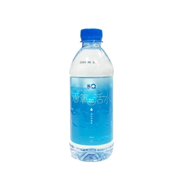 【3Q】涵氧活水24入(精裝版350CC)